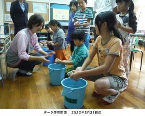 ⑦出前授業(ぞうきん絞り実習3)